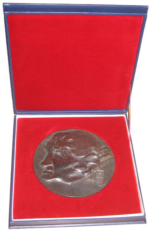 Milos Crnjanski nagrada
